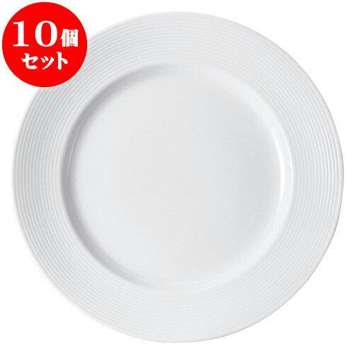 10個セット 洋陶オープン アローネ(白磁) 28cmプレート [ 28 x 2.7cm ] 料亭 旅館 和食器 飲食店 業務用