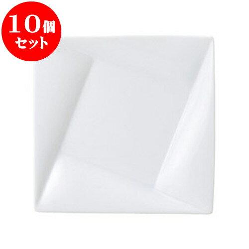10個セット 洋陶オープン フレア(白磁) 20cmスクエアープレート [ 20 x 2.4cm ] 料亭 旅館 和食器 飲食店 業務用