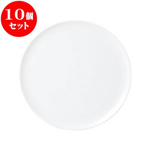 10個セット 洋陶オープン MKホワイト 26cmピザ皿 [ 26.3 x 1.2cm ] 料亭 旅館 和食器 飲食店 業務用