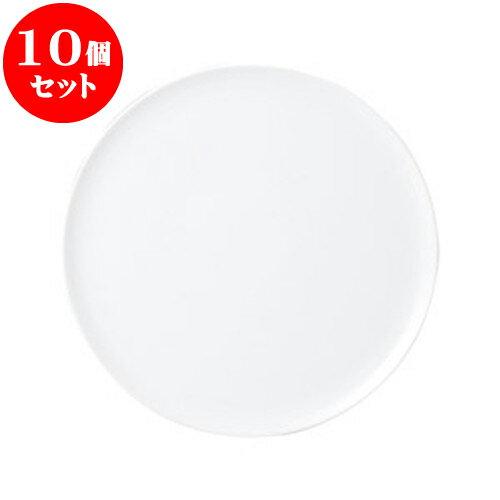 10個セット 洋陶オープン MKホワイト 31.5cmピザ皿 [ 32 x 1.2cm ] 料亭 旅館 和食器 飲食店 業務用:せともの本舗