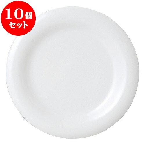 10個セット 洋陶オープン アルテ(特白磁) 27cmディナー [ 27.5 x 2.5cm ] 料亭 旅館 和食器 飲食店 業務用
