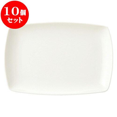 10個セット 洋陶オープン 新型ベーシック 28cm長角皿 [ 28 x 19 x 3cm ] 料亭 旅館 和食器 飲食店 業務用