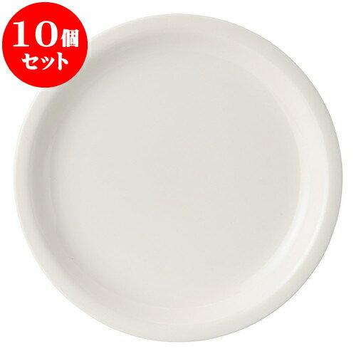 10個セット 洋陶オープン ボーンセラム 10 1/2吋ディナー [ 26.5 x 2.5cm ] 料亭 旅館 和食器 飲食店 業務用