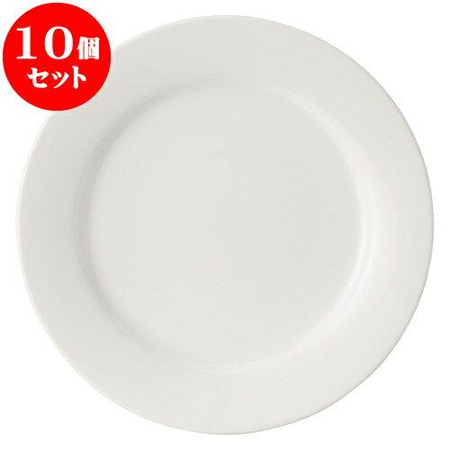 10個セット 洋陶オープン シルキーボンN・R 12吋チョップ [ 30.5 x 2.6cm ] 料亭 旅館 和食器 飲食店 業務用:せともの本舗