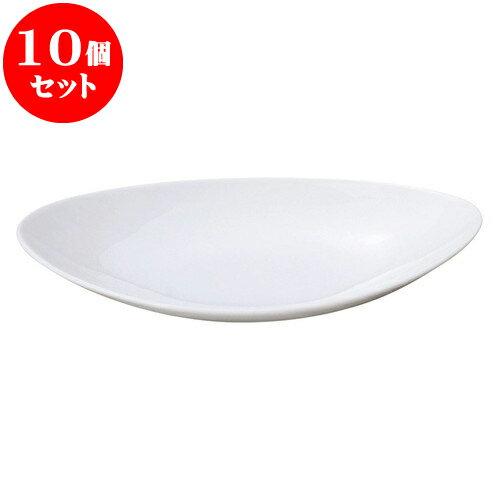 10個セット 洋陶オープン フィースト 26cmヤトプレート [ 26 x 15 x 4.3cm ] 料亭 旅館 和食器 飲食店 業務用