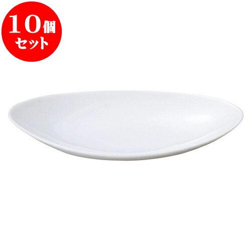 10個セット 洋陶オープン フィースト 29cmヤトプレート [ 29 x 16.8 x 4.3cm ] 料亭 旅館 和食器 飲食店 業務用:せともの本舗
