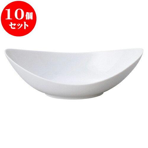 10個セット 洋陶オープン フィースト 27cmカヌーベーカー [ 27 x 14 x 10cm ] 料亭 旅館 和食器 飲食店 業務用:せともの本舗