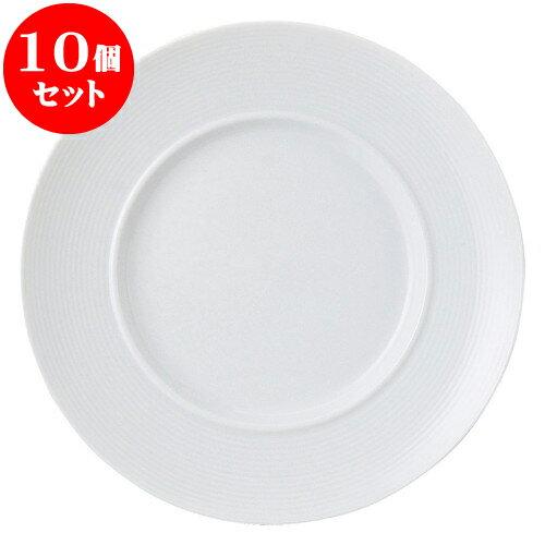 10個セット 洋陶オープン リングワイドリム 28プレートミート [ 28 x 2.9cm ] 料亭 旅館 和食器 飲食店 業務用