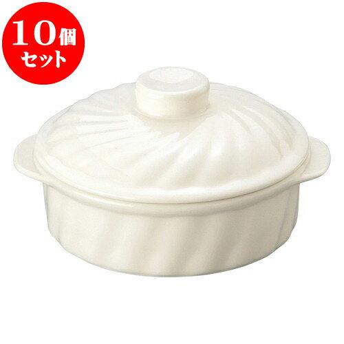10個セット 洋陶オープン オーブンパル 6吋キャセロール(フタ付) [ 15.5 x 13.3 x 8.2cm ] 料亭 旅館 和食器 飲食店 業務用