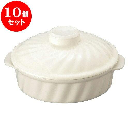 10個セット 洋陶オープン オーブンパル 7 1/2吋キャセロール(フタ付) [ 19 x 16.5 x 9cm ] 料亭 旅館 和食器 飲食店 業務用