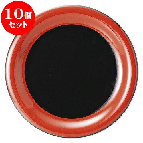10個セット 中華オープン 敦煌 10吋皿 [ 26 x 2.9cm ] 料亭 旅館 和食器 飲食店 業務用