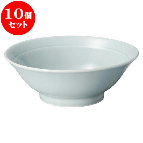 10個セット 中華オープン 青磁 8.0高台丼 [ 24.7 x 8.7cm ] 料亭 旅館 和食器 飲食店 業務用