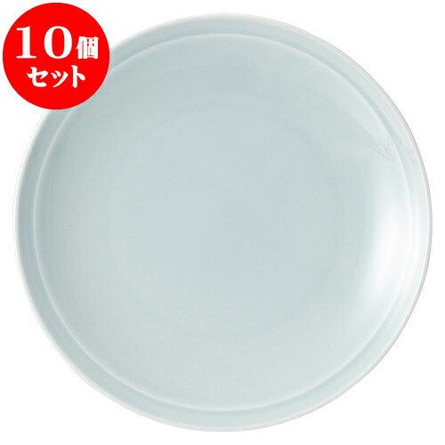 10個セット 中華オープン 青磁 9.0皿 [ 28.3 x 3.7cm ] 料亭 旅館 和食器 飲食店 業務用