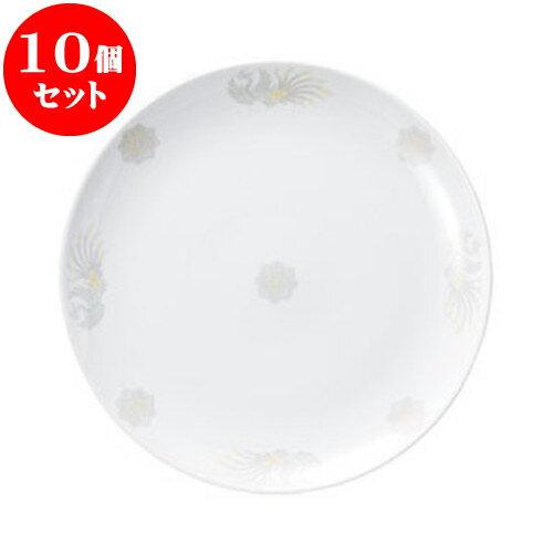 10個セット 中華オープン 北京 14吋メタ皿 [ 35 x 3.8cm ] 料亭 旅館 和食器 飲食店 業務用:せともの本舗