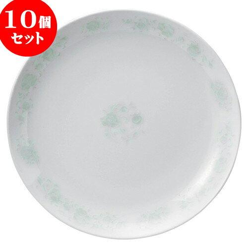 10個セット 中華オープン 夢彩華 12吋丸皿 [ 31.2 x 3.3cm ] 料亭 旅館 和食器 飲食店 業務用:せともの本舗