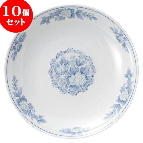 10個セット 中華オープン 三色牡丹 9.0丸皿 [ 28 x 4.5cm ] 料亭 旅館 和食器 飲食店 業務用:せともの本舗