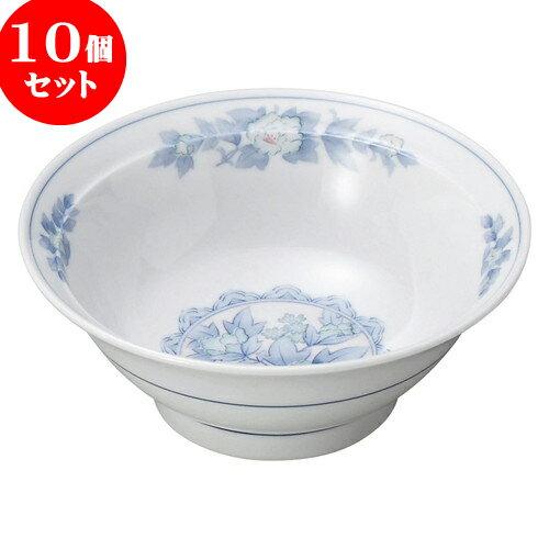 10個セット 中華オープン 三色牡丹 7.0リム付高台丼 [ 21.5 x 8cm ] 料亭 旅館 和食器 飲食店 業務用