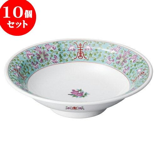 10個セット 中華オープン 緑彩宝華 丸8.0高台皿 [ 24.5 x 7cm ] 料亭 旅館 和食器 飲食店 業務用:せともの本舗