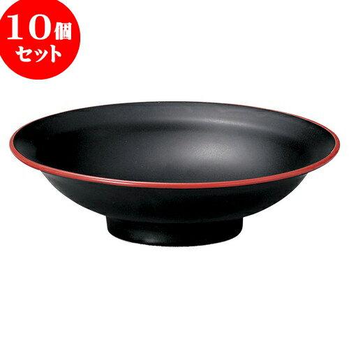 10個セット 中華オープン いさり火 8.0丸高台皿 [ 24.5 x 6.8cm ] 料亭 旅館 和食器 飲食店 業務用