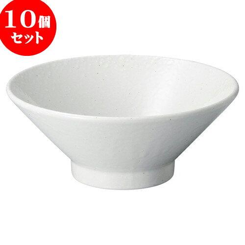 10個セット 中華オープン 白粉引 7.0高台丼 [ 21.8 x 9cm ] 料亭 旅館 和食器 飲食店 業務用