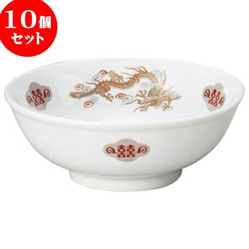 10個セット 中華オープン 金彩竜 6.5玉丼 [ 19.8 x 7.3cm ] 料亭 旅館 和食器 飲食店 業務用