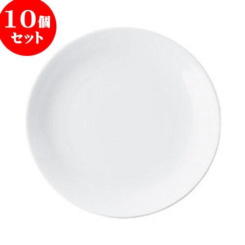 10個セット 中華オープン スーパーホワイト 8.0皿 [ 25 x 4cm ] 料亭 旅館 和食器 飲食店 業務用