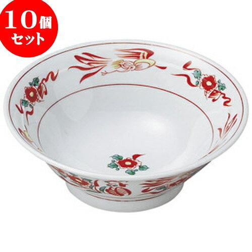 10個セット 中華オープン 花鳥 7.0高台丼リム [ 21.5 x 8cm ] 料亭 旅館 和食器 飲食店 業務用