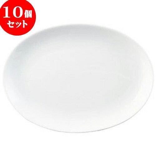 10個セット 中華オープン チャイナロード(白磁) 10 3/4吋プラター [ 27.6 x 20.1 x 2.8cm ] 料亭 旅館 和食器 飲食店 業務用