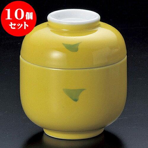 10個セット 小むし碗 黄釉グリーン点ミニむし碗 [ 7 x 8.2cm 140 ] 料亭 旅館 和食器 飲食店 業務用:せともの本舗