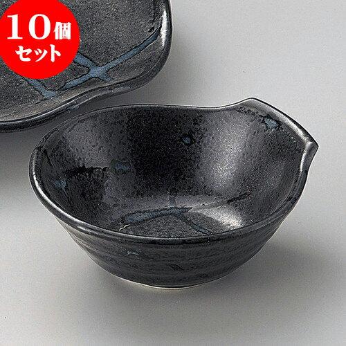 10個セット 天皿 流白天目呑水 [ 13 x 12 x 5cm ] 料亭 旅館 和食器 飲食店 業務用