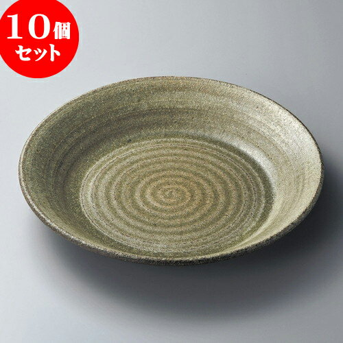 10個セット 盛皿 古窯13.0皿鉢(信楽焼) [ 39 x 6cm ] 料亭 旅館 和食器 飲食店 業務用:せともの本舗