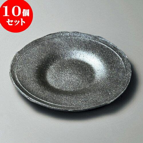 10個セット 丸皿 黒窯変8.8丸皿(信楽焼) [ 26.5 x 2cm ] 料亭 旅館 和食器 飲食店 業務用:せともの本舗