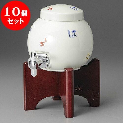 10個セット 焼酎サーバー いろはマルチサーバー(有田焼) [ 15.5 x 15.5cm 1,400 ] 料亭 旅館 和食器 飲食店 業務用:せともの本舗