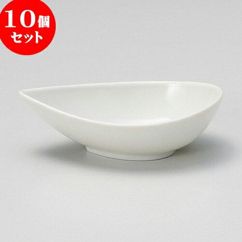 10個セット 片口ドレッシング 白リーフボール(L) [ 15.5 x 9.7 x 5cm ] 料亭 旅館 和食器 飲食店 業務用
