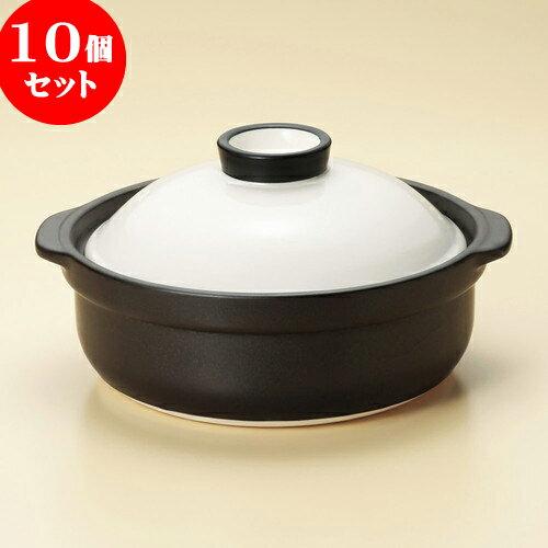10個セット 土鍋 宴 ホワイトブラック10号鍋 [ 34.8 x 30.8 x 17.9cm 4,500cc ] 料亭 旅館 和食器 飲食店 業務用:せともの本舗
