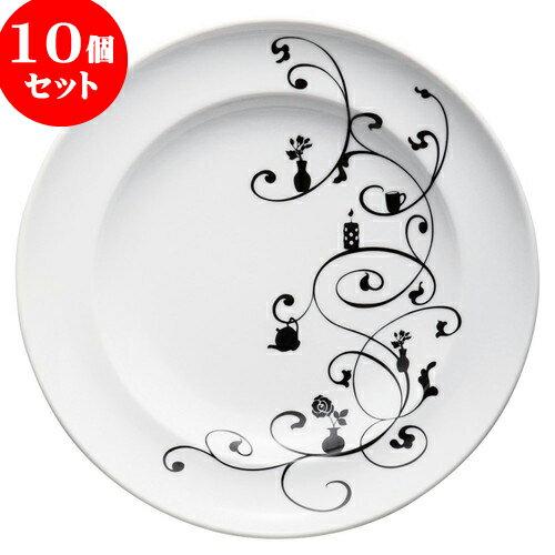 食器, 皿・プレート 10 27.5cm 27.5 x 3.9cm