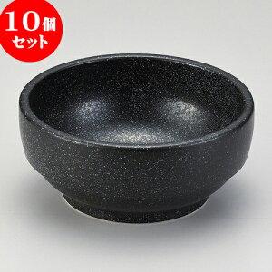 10個セット韓国鍋スタッキング黒石目ビビンバ大[19x8.2cm]料亭旅館和食器飲食店業務用