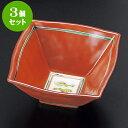 3個セット小鉢 赤絵双魚角小鉢 [ 13 x 13 x 6.3cm ]...