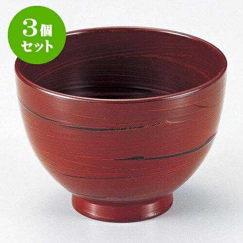 食器, 汁椀 3 A 11.8 x 8.6cm 480cc soupcup