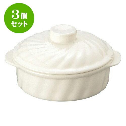 3個セット 洋陶オープン オーブンパル 6吋キャセロール(フタ付) [ 15.5 x 13.3 x 8.2cm ] 料亭 旅館 和食器 飲食店 業務用
