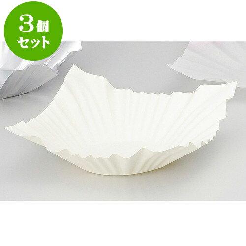 3個セット紙鍋 紙すき鍋(300枚) [ 24 x 24cm ] 料亭 旅館 和食器 飲食店 業務用:せともの本舗