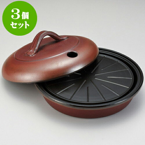 3個セット韓国鍋 ピザ窯(常滑焼) [ 32 x 16cm ] 料亭 旅館 和食器 飲食店 業務用:せともの本舗