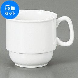 5個セット 洋陶卓上品 強化白スタックミニマグ [ 7.4 x 7.1cm 190cc ]