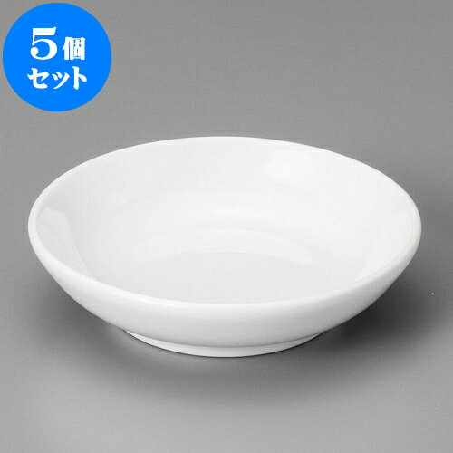 食器, 皿・プレート 5 9.5cm 9.5 x 2.3cm