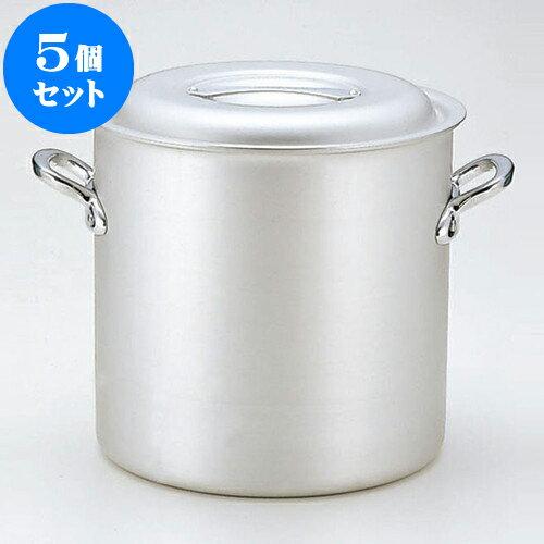 5個セット 厨房用品 マイスターアルミ寸胴鍋(アルマイト仕上げ) [ 27cm 27 x 27cm 15L ] 料亭 旅館 和食器 飲食店 業務用:せともの本舗