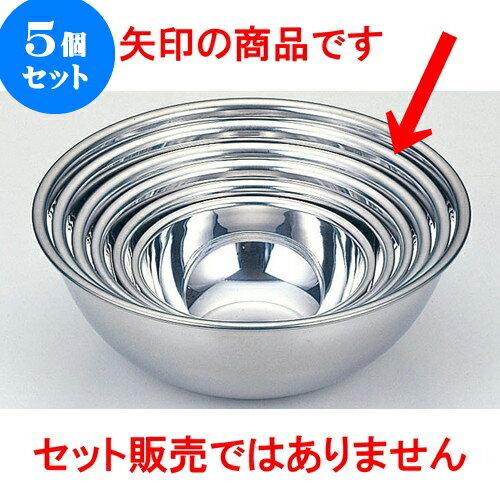 5個セット 厨房用品 18-0ボール [ 50 x 19.5cm ] 料亭 旅館 和食器 飲食店 業務用:せともの本舗