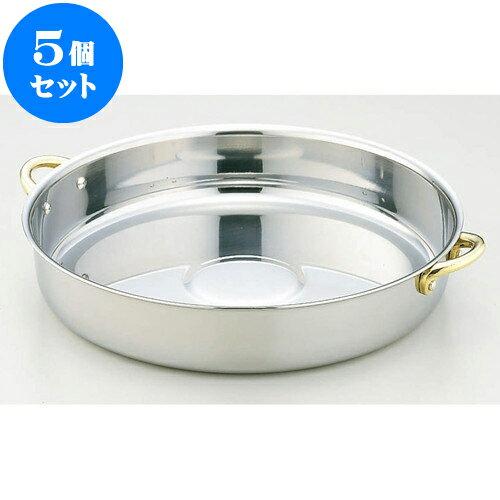 5個セット 厨房用品 ステン両手付すきやき鍋 [ 20cm ] 料亭 旅館 和食器 飲食店 業務用:せともの本舗