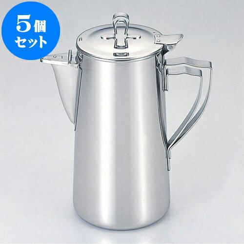 5個セット 厨房用品 18-8ウオーターポット [ 1.8L ] 料亭 旅館 和食器 飲食店 業務用:せともの本舗