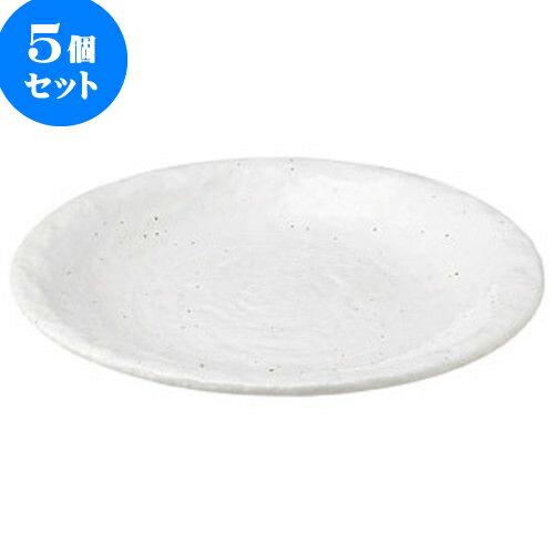 5個セット 和陶オープン 白粉引 9.0皿 [ 27.8 x 3.5cm ] 料亭 旅館 和食器 飲食店 業務用