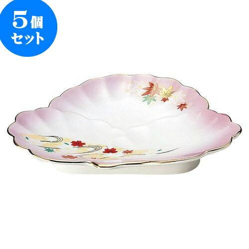 5個セット 和陶オープン 嵐山 松型和皿 [ 18.5 x 15 x 3cm ] 料亭 旅館 和食器 飲食店 業務用